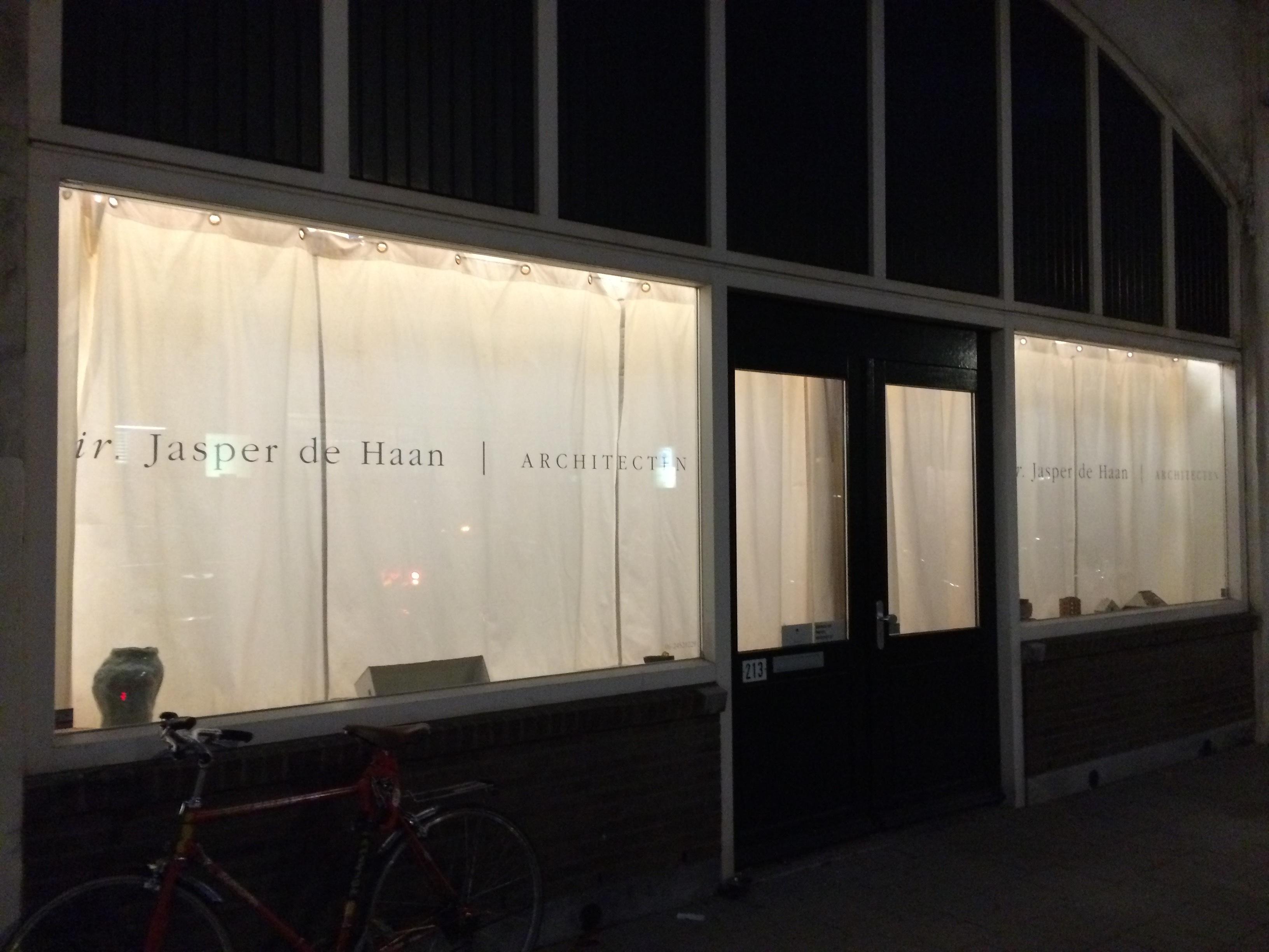 Hofbogen ondernemer: Jasper De Haan Architecten, entree
