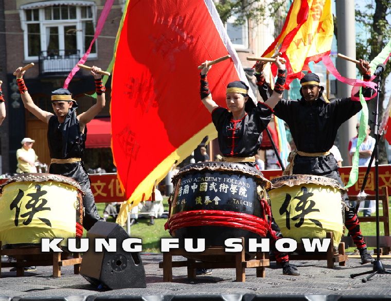 Hofbogen ondernemer: Xia-Quan, kung fu show