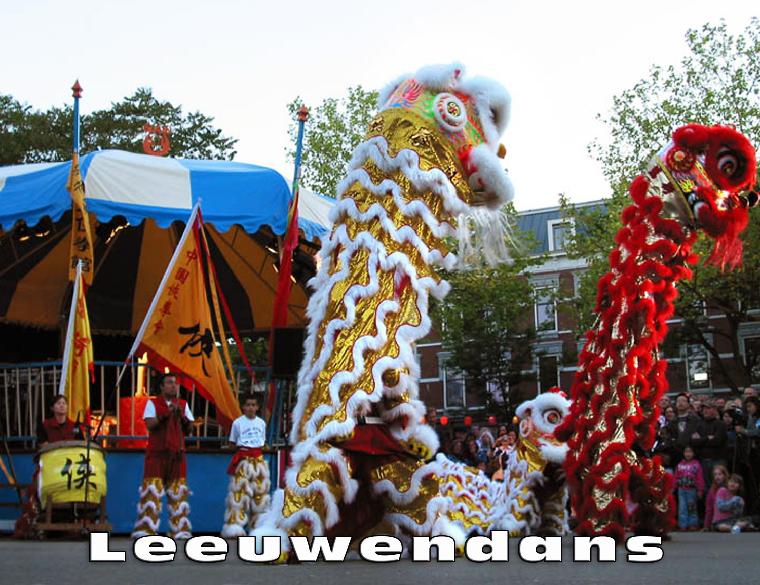 Hofbogen ondernemer: Xia-Quan, leeuwendans