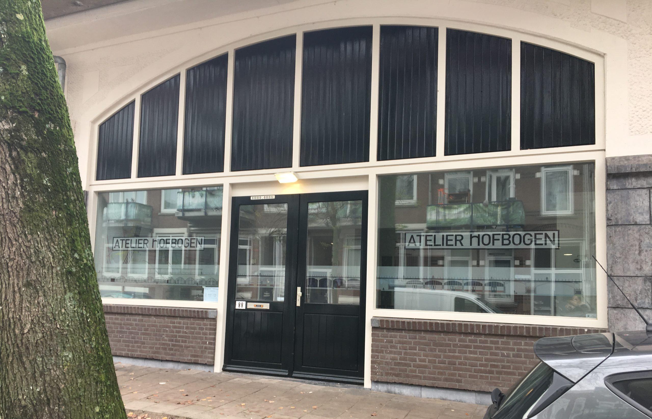 Atelier Hofbogen