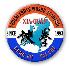Hofbogen ondernemer: Xia-Quan, logo